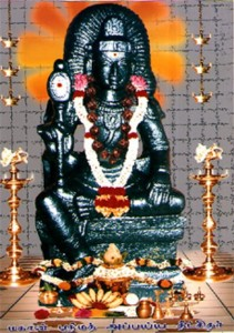Appayya Dikshitar - (1520-93)
