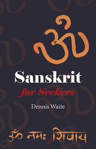 sanskrit_for_seekers