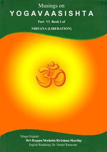Sri Kuppa Venkata Krishna Murthy Advaita Vision